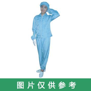 凌致0.5網格防靜電分體服 翻領拉鏈,藍色LZ01002-2,L碼 同型號系列起訂量10套