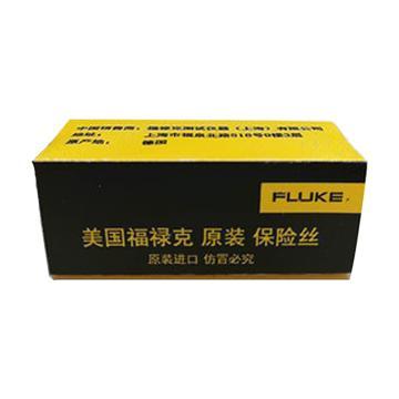 福祿克/FLUKE 萬用表保險絲0.44A,FLUKE FUSE0.44A(福祿克新品,通用保險絲)
