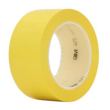 3M 聚氯乙烯胶带,75mm×33m,黄色,471