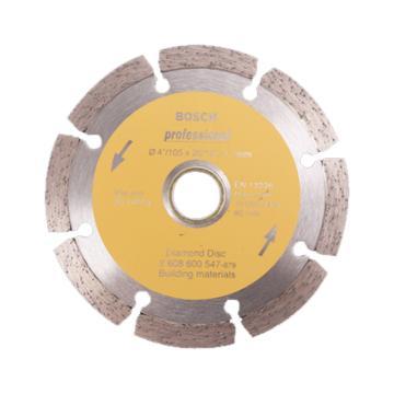 博世云石片,105mm 节断式样通用(专业级),2608600547
