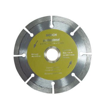 博世云石片,105mm 节断式样通用(韩国普通级),2608600429