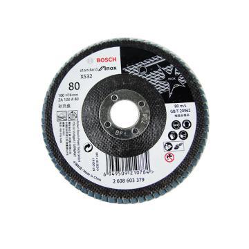 博世百叶轮,不锈钢标准型 100mm×16mm,目数80,2608603379