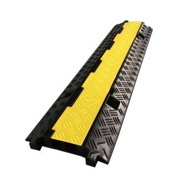 国产 两槽线缆保护带,黄/黑,线槽宽30mm,1000×250×45mm