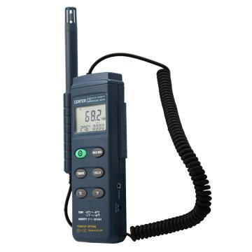 群特/CENTER CENTER 313記憶式溫濕度計