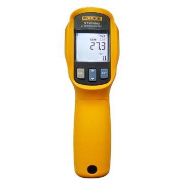 福祿克/FLUKE 紅外點溫儀測溫儀,ST20 MAX/CN