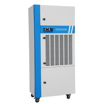 松井 工业除湿机 SJX-8.8S,除湿量8.8kg/h,推荐面积200-300㎡,不含安装