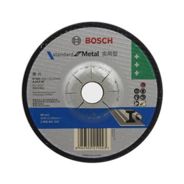 博世Bosch 打磨片,实用型砂轮角磨片 ,100mm×16mm×6mm,2608601317