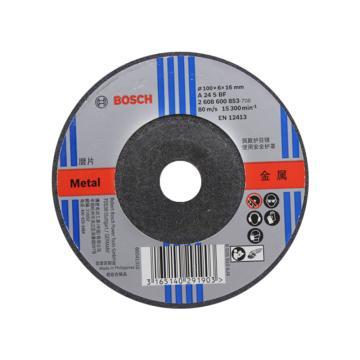 博世Bosch 经典系列磨片,用于打磨金属 100X16X6mm 24#,2608600853