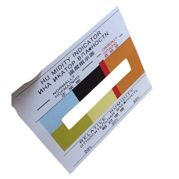 西域推荐 温度指示剂卡片 175x150mm