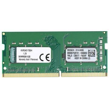 金士頓內存,KVR DDR4 2400 4G 筆記本內存