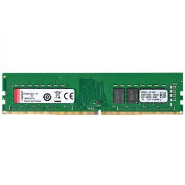 金士頓內存,KVR DDR4?2666?16G?臺式機內存