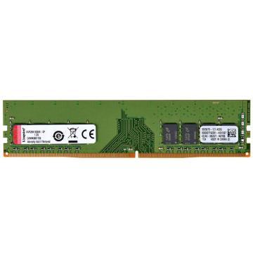 金士頓內存,KVR DDR4?2666?8G?臺式機內存