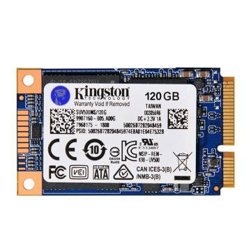 金士顿硬盘,UV500系列 120G MSATA 固态硬盘
