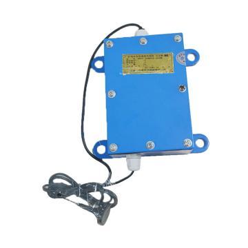 华之君HUAZHIJUN 矿用本安型无线温度传感器,GDW42
