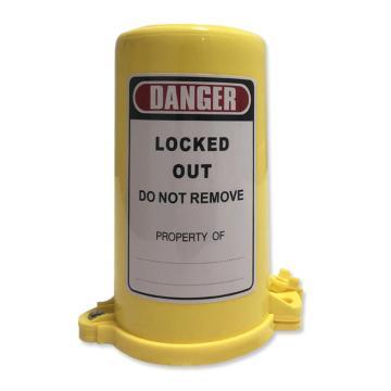 安賽瑞 氣瓶鎖具,聚丙烯材質,黃色,37028