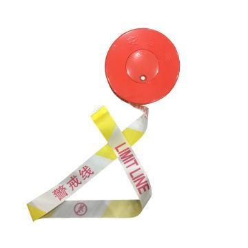 襄辰 永久性警示带,警戒线,黄白,宽5cm,长100m