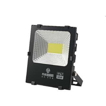 木林森 LED投光灯,WY19W06-50 功率50W白光,单位:个