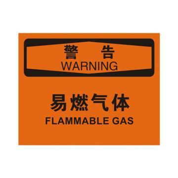 安赛瑞 OSHA警告标识-易燃气体,ABS板,250×315mm,31739