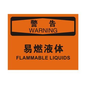 安赛瑞 OSHA警告标识-易燃液体,不干胶材质,250×315mm,31238