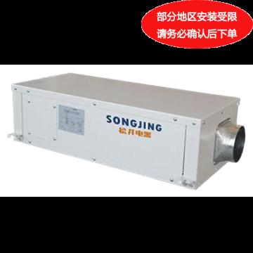 松井 中央吊顶式工业除湿机,SJ-225D,220V,除湿量25L/D,风量150m3/h。不含安装及辅材。区域限售