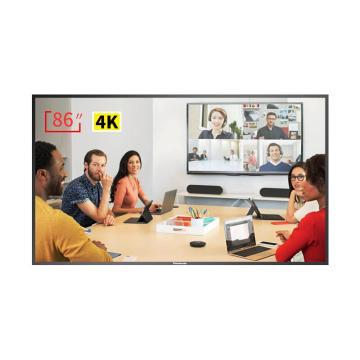 松下(panasonic)86英寸4K全高清商用液晶顯示器大屏廣告機展示屏支持無線投屏送支架 保修3年