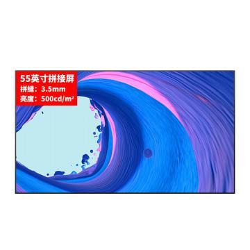 松下(panasonic)55英寸液晶拼接屏4K電視墻3.5MM拼縫大屏幕監控顯示器廣告展示上門安裝 保修3年