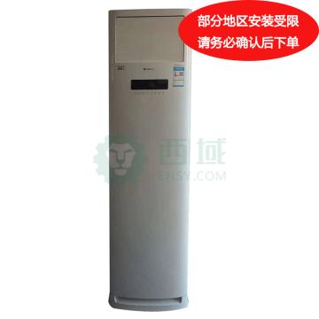 格力 3P定频冷暖柜式空调,KFR-72LW/(72598)NhAa-3,一价全包。鞍钢专属