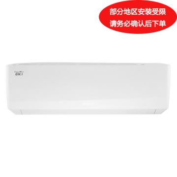 格力 小1.5P定频壁挂式冷暖空调,悦风,KFR-32GW/(32564)NhAa-3,一价全包。鞍钢专属