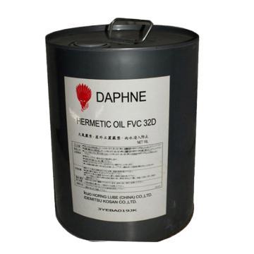 出光 壓縮機油,FVC32D,18L/桶
