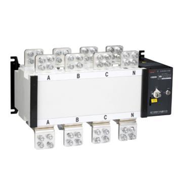DQ1s-1600/3P 1000A 双电源自动转换开关