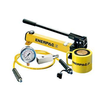 恩派克ENERPAC 薄型液压缸套装,90ton,RCS-1002*(含油缸+手动泵+软管+压力表+表座)
