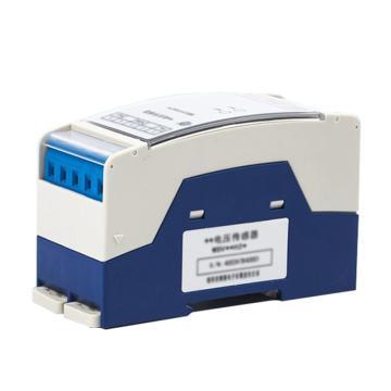 维博电子 交流电压变送器,PAS-DUG2 WBV412H25