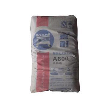 西域推荐 铝酸盐水泥 50公斤一袋