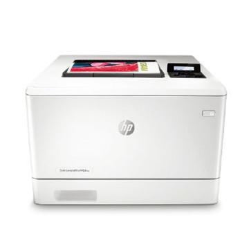 惠普(HP) 彩色激光打印機,A4無線 Color LaserJet Pro M454系列 M454dw(替代452dw)