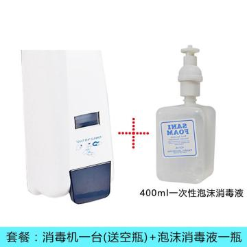 公共马桶坐垫圈消毒器,400ml 消毒机+消毒液一瓶