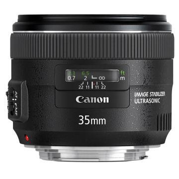 佳能Canon 数码单反镜头,广角定焦镜头 EF 35mm f/2 IS USM