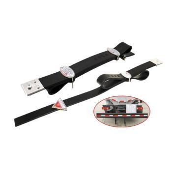 排气管防火罩配套静电带,1600×55×8mm