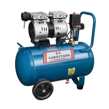 东成 空压机,Q1E-FF02-1824