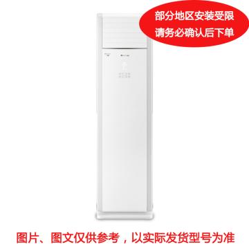 格力 3P冷暖变频柜式空调,KFR-72LW,220V,3级能效。一价全包(包10米铜管)