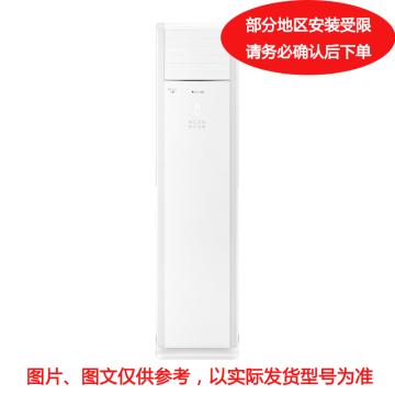 格力 3P冷暖定频柜式空调,KFR-72LW,220V,3级能效。一价全包(包10米铜管)