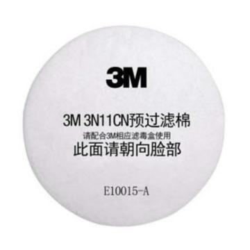 3M 颗粒物滤棉,3N11CN,符合GB2890-2009 P1,100片/盒