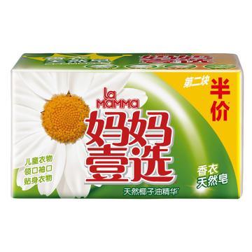 媽媽壹選 天然皂,兩塊裝208g*2,2塊/組