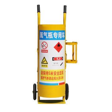 国产 氧气瓶推车带护盖氧气瓶手推车 黄色
