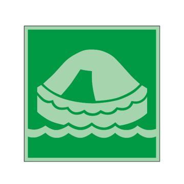 安赛瑞 船用IMO安全标识-撤离滑梯,自发光板,150×150mm,21006