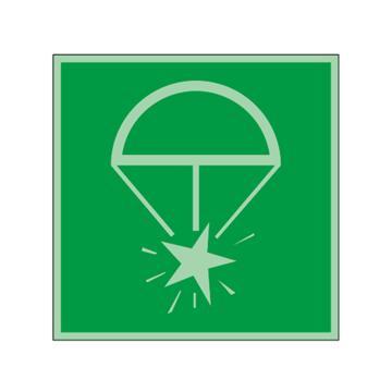 安赛瑞 船用IMO安全标识-火箭降落伞火焰信号,自发光板,150×150mm,21016