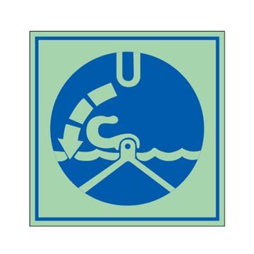 安赛瑞 船用IMO安全标识-艇/筏降至水面后打开脱钩装置,自发光不干胶,150×150mm,21025