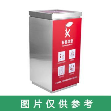 Raxwell不锈钢翻盖方形分类垃圾桶,垃圾分类回收箱 (红色不干胶有害垃圾)