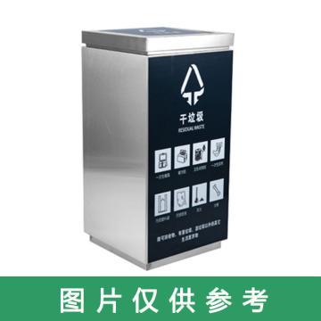 Raxwell不锈钢翻盖方形分类垃圾桶,垃圾分类回收箱 (黑色不干胶干垃圾)