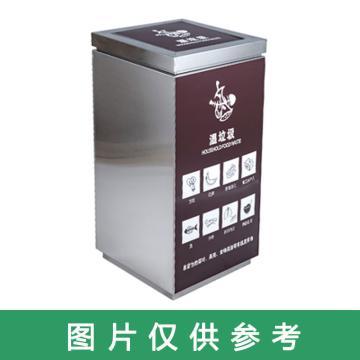 Raxwell不锈钢翻盖方形分类垃圾桶,垃圾分类回收箱 (咖啡色不干胶湿垃圾)