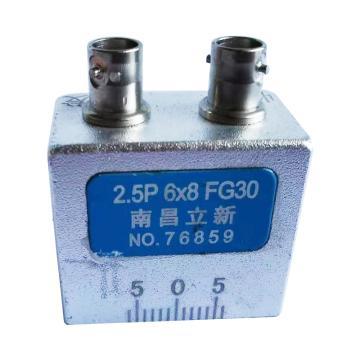8113820江超立新 双晶分割式探头,2.5P 6*8 FG30